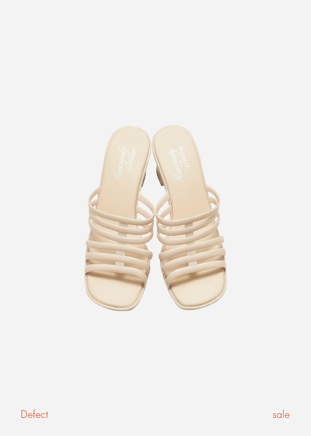 D_Wedge Plain Light Beige